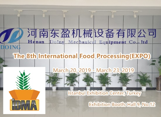 Sunflower oil making machine manufacturer will go to Turkey to participate in the exhibition