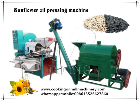 Small scale sunflower oil pressing machine 3D animation with voice introduction