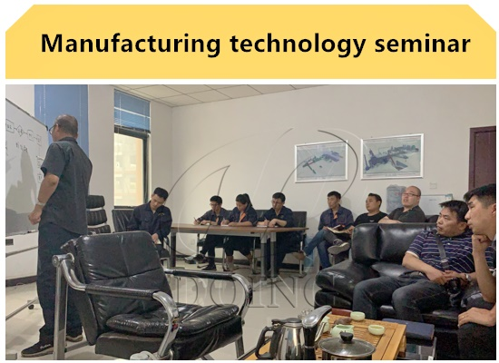 Sunflower oil extraction machine manufacturing technology seminar